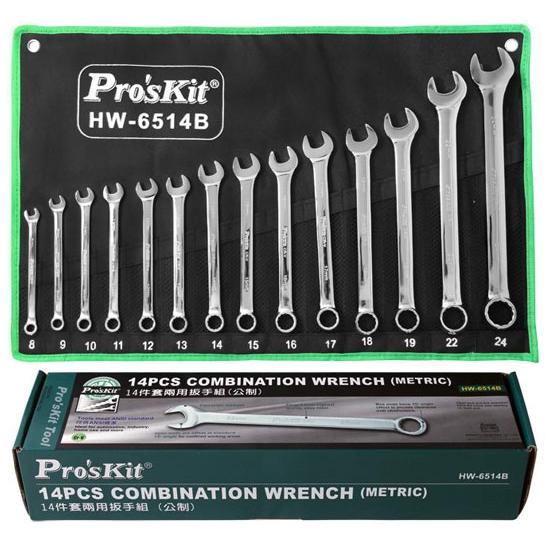 Набір автомобільний  Pro'sKit HW-6514B