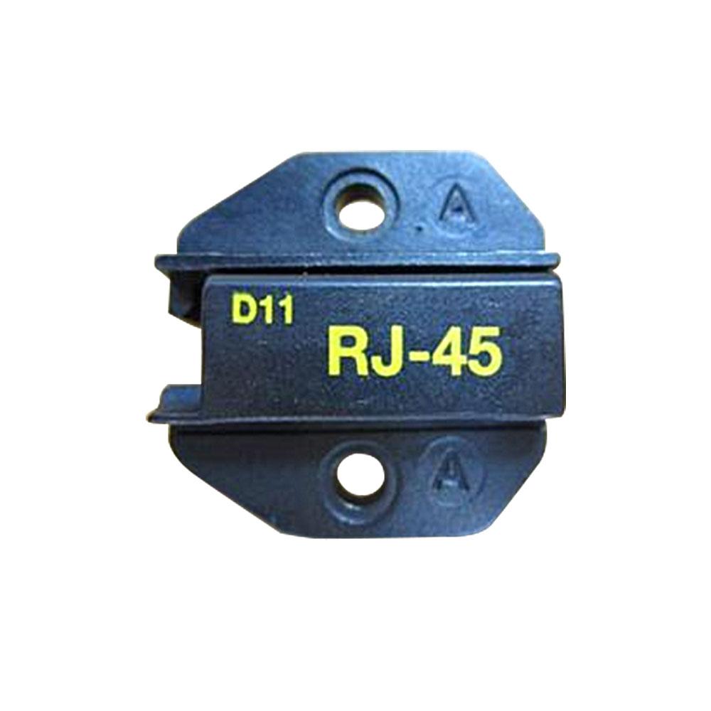 Вставка в кліщі Pro'sKit 1PK-3003D11
