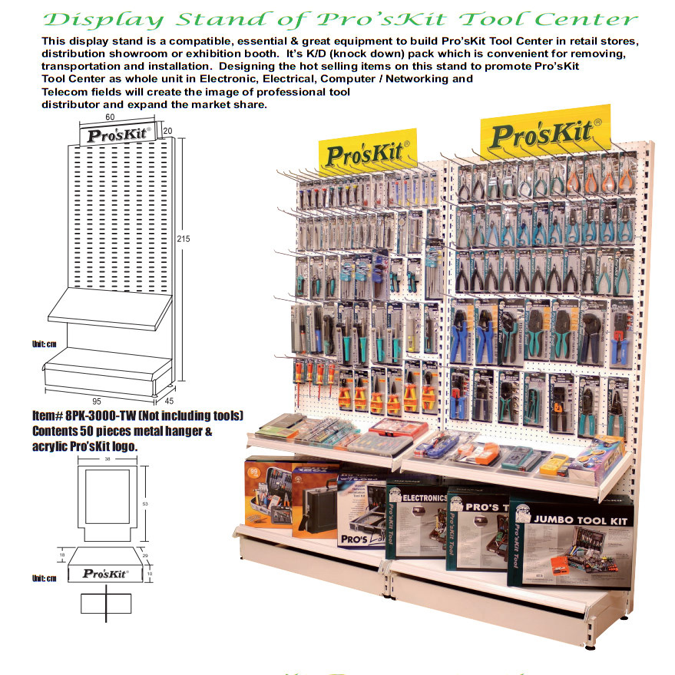 Стенд 8PK-3000-TW Pro'sKit